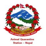 Animal Quarantine Station – Nepal